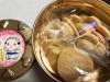 投稿写真 熱海温泉「あつお」ハートクッキー
