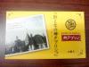 投稿写真 おとなの神戸プリン