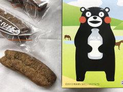 投稿写真 くまモンの黒糖ドーナツ棒