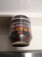 香川のおみやげ オリーブ牛味噌