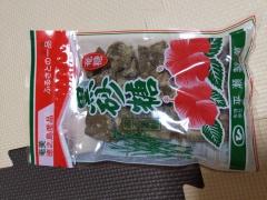 鹿児島のおみやげ 奄糖 黒砂糖