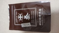 京都のおみやげ 中村藤吉 ビッグティーバッグ くきほうじ茶