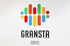 東京駅グランスタのおすすめスイーツおみやげ5選