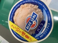 沖縄のおみやげ BLUE SEAL