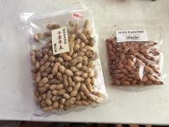 奈良のおみやげ 中西ピーナッツ
