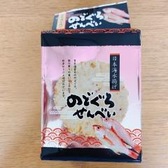 石川のおみやげ キンヤ のどぐろせんべい