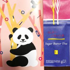 東京のおみやげ パンダのシュガーバターサンドの木