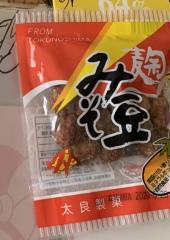 鹿児島のおみやげ 太良製菓 みそ豆