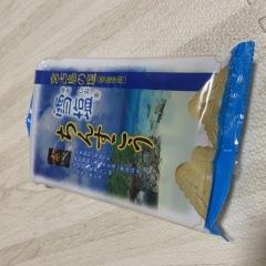 沖縄のおみやげ 雪塩ちんすこう