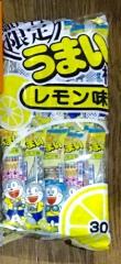 広島のおみやげ うまい棒広島レモン味