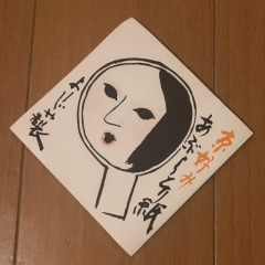 京都のおみやげ あぶらとり紙