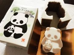 東京のおみやげ まめやのパンダバウム親子パンダ