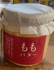 滋賀のおみやげ ももバター