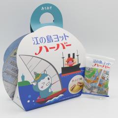 神奈川のおみやげ 江の島ヨットハーバー 赤ぶどう味