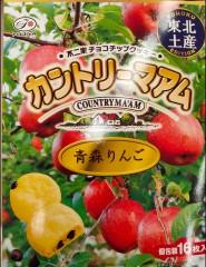 青森のおみやげ カントリーマアム 青森りんご