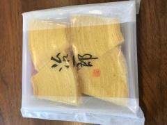 静岡のおみやげ 治一郎のバウムクーヘン