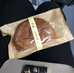 京都のおみやげ 京都 志津屋 クリームパン