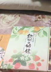 和歌山のおみやげ 紀州の姉妹