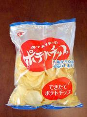 埼玉のおみやげ キクスイドーのポテトチップ