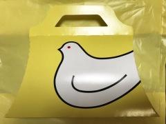 神奈川のおみやげ 鳩サブレー