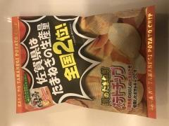 佐賀のおみやげ 東津商店 佐賀のたまねぎポテトチップ