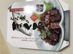 和歌山のおみやげ とろ煮まぐろ