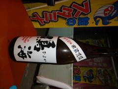 千葉のおみやげ 鳴海 特別純米 直詰め生 白