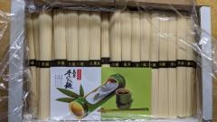 長崎のおみやげ 本多木蝋工業所 島原手のべ麺