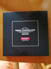 北海道のおみやげ ロイズ 生チョコ ガーナビター