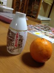 京都のおみやげ 月桂冠大倉記念館 純米吟醸酒