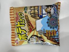 山梨のおみやげ 富士急ハイランド ポテトスナック コンソメ風味