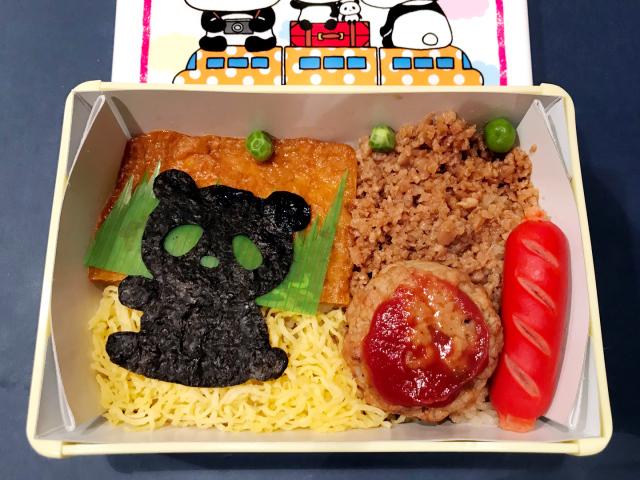 3月20日は上野動物園開園記念日で入園無料!上野動物園のお土産を口コミしませんか?