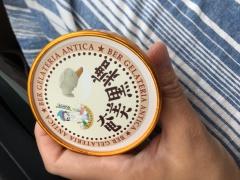 鹿児島のおみやげ アンティカ 奄美素材ジェラート 奄美黒糖