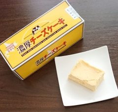 東京のおみやげ 大泉学園 おだふじ 濃厚チーズケーキ