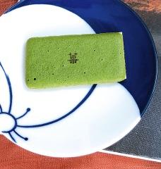 京都のおみやげ 茶の菓
