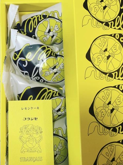 レモン ケーキ フランセ ラゾーナ川崎【洋菓子のフランセ】の生レモンケーキが美味しい!箱の写真も紹介~
