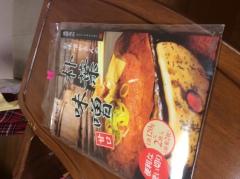 岐阜のおみやげ お味噌屋さんの朴葉味噌