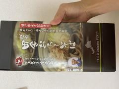 福井のおみやげ 越前田舎おろしそば 乾麺