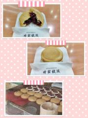 熊本のおみやげ 蜂楽饅頭(ほうらくまんじゅう)