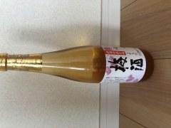 鹿児島のおみやげ 彩煌の梅酒