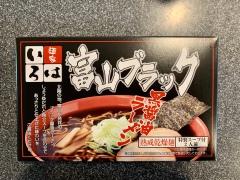 富山のおみやげ 麺屋いろは 富山ブラック黒醤油らーめん