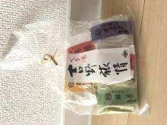 奈良のおみやげ 葛湯 吉野旅情
