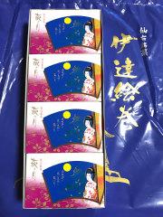 宮城のおみやげ 仙台銘菓 萩の月