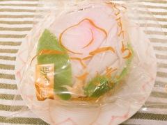 長崎のおみやげ 万月堂 桃カステラ