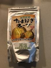 佐賀のおみやげ 東津商店 佐賀県産たまねぎスープ 減塩
