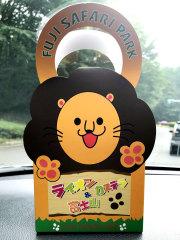 静岡のおみやげ 富士サファリパークのライオンカステラ