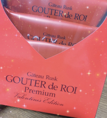群馬のおみやげ グーテ・デ・ロワ プレミアム バレンタインエディション
