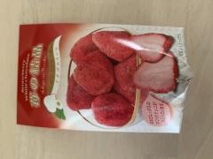 山梨のおみやげ 苺の結晶