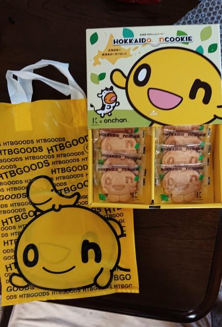 投稿写真 北海道onちゃんクッキー