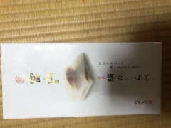 富山のおみやげ 絹餅菓撰 絹のしらべ